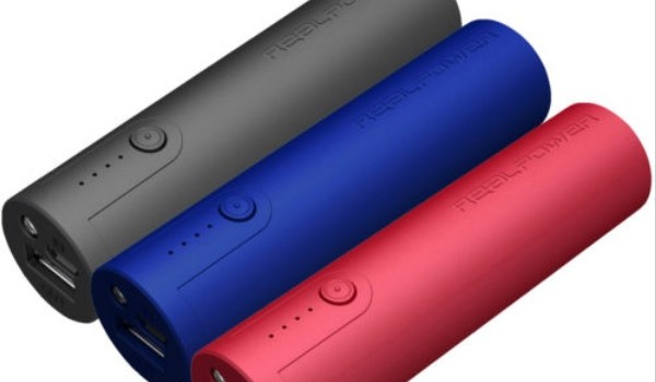 Powerbanks 260